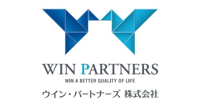 ウイン・パートナーズ-会社ロゴ
