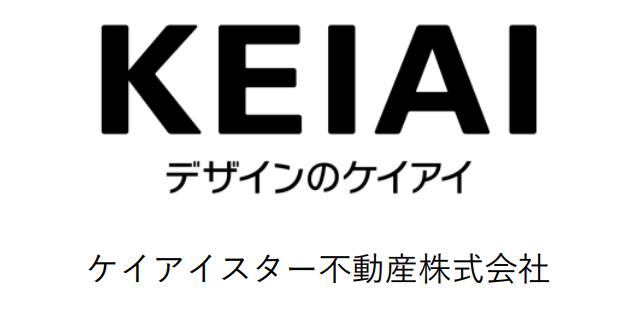 ケイアイスター不動産-会社ロゴ