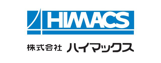 ハイマックス-会社ロゴ