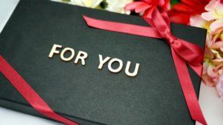 リボンのついたプレゼントに「FOR YOU」の文字