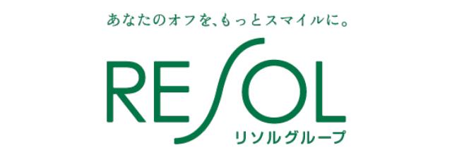 リソルホールディングス-会社ロゴ