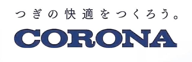 コロナ-会社ロゴ