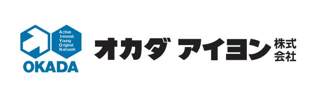 オカダアイヨン-会社ロゴ