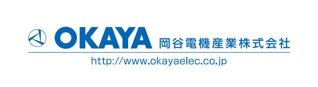 岡谷電機産業-会社ロゴ