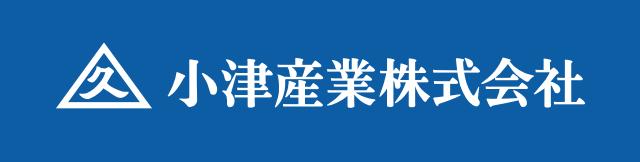 小津産業-会社ロゴ