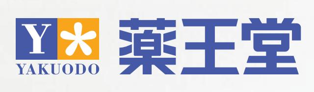 薬王堂-会社ロゴ