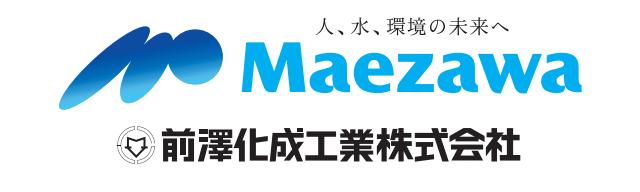 前澤化成工業-会社ロゴ