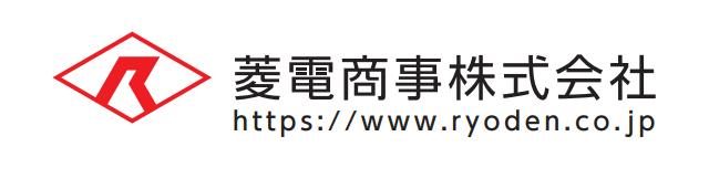 菱電商事-会社ロゴ