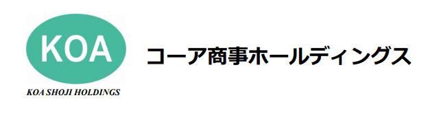 コーア商事ホールディングス-会社ロゴ