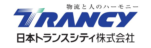 日本トランスシティ-会社ロゴ
