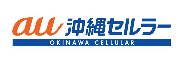 沖縄セルラー電話-会社ロゴ