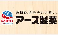earth-seiyaku