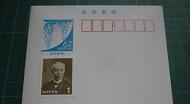 62円のミニレターに1円切手を貼付