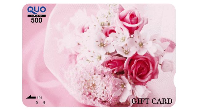 QUOカード-ピンクのブーケ