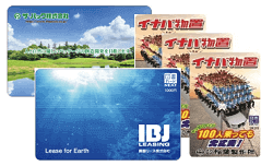 株主優待品としての図書カード