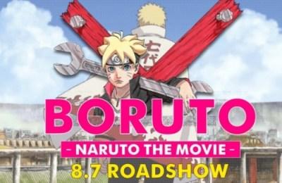 boruto2015