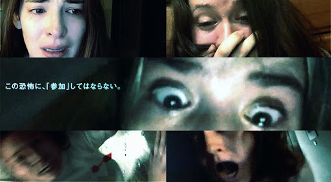 【映画みんなの口コミレビュー】映画『ズーム/見えない参加者』の感想評価評判