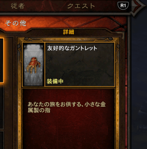 Diablo III_ Reaper of Souls – Ultimate Evil Edition (Japanese)_20160514140107