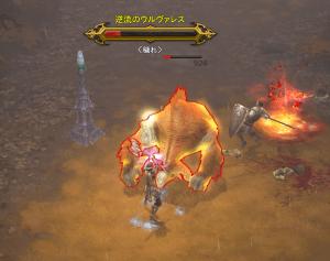 Diablo III_ Reaper of Souls – Ultimate Evil Edition (Japanese)_20160713101606