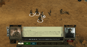 Wasteland 2_ Director's Cut_20160804131815