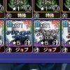 【メビウスFF】FF7リメイクコラボ復刻【プレイ日記】