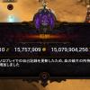 【PS4】ディアブロ3ROS【近況 その4】