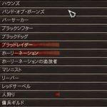 【Kenshi】どん底から這い上がる【その10】