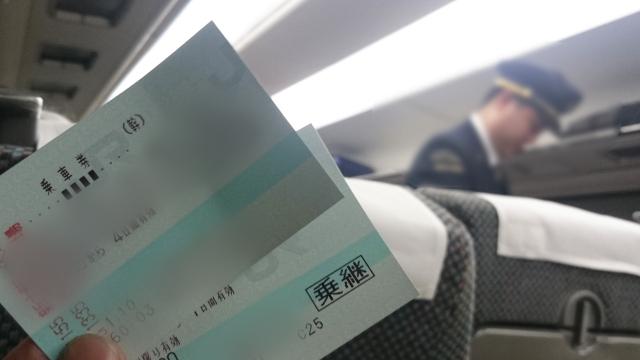 新幹線の当日の買い方。指定席や自由席の購入方法をチェック!