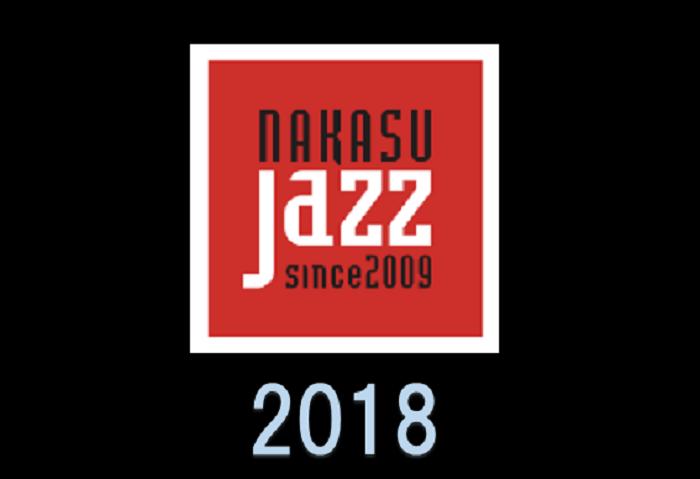 中洲ジャズ[2018]日程決まる
