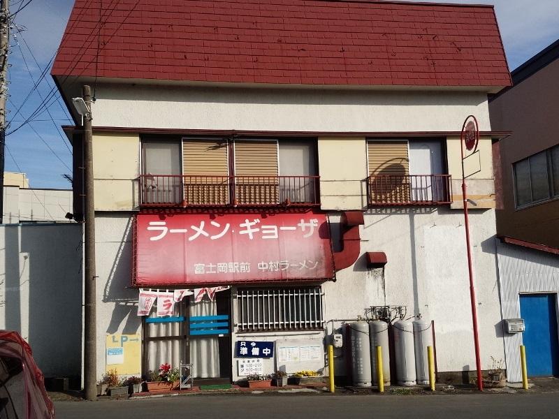 御殿場 ラーメン 中村ラーメン 富士岡駅