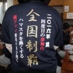 御殿場招待試合に参加「横須賀ファイターズ」様の合宿風景