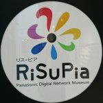 【2017.10-雨】RiSuPiaへ♪発売前のオデッセイが体験でき、キャンピングカーも駐車場無料は嬉しい限り♪オ(パラ)リンピック1色の展示もこれから盛り上がるか?