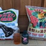 Dr.真島のバラ用手作り油肥を作ってみました!