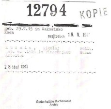 Номер узника Н. Кузьмина
