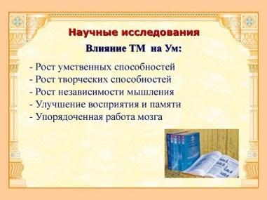 dc880435d289c66dd6d9d94589978094-10