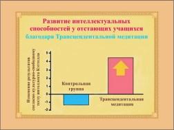 education_0039 (13)