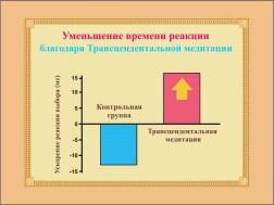 education_0039 (20)