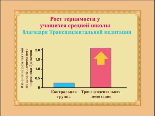 education_0039 (22)