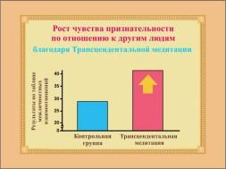 education_0039 (23)