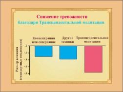 education_0039 (24)