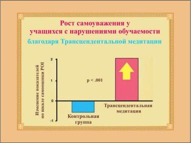 education_0039 (27)