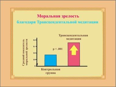 education_0039 (31)