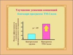 education_0039 (32)