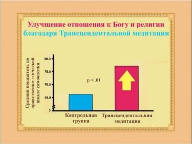 education_0039 (37)