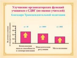education_0039 (4)