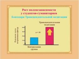 education_0039 (42)
