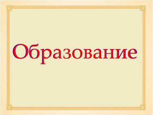 education_0039 (6)