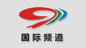 四川国际频道