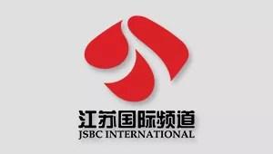 江苏国际频道
