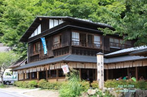 la maison de thé Tenka Chaya au col de Misaka où Dazai Osamu a séjourné en 1938 en compagnie d'Isube Masuji et où il a écrit son essai